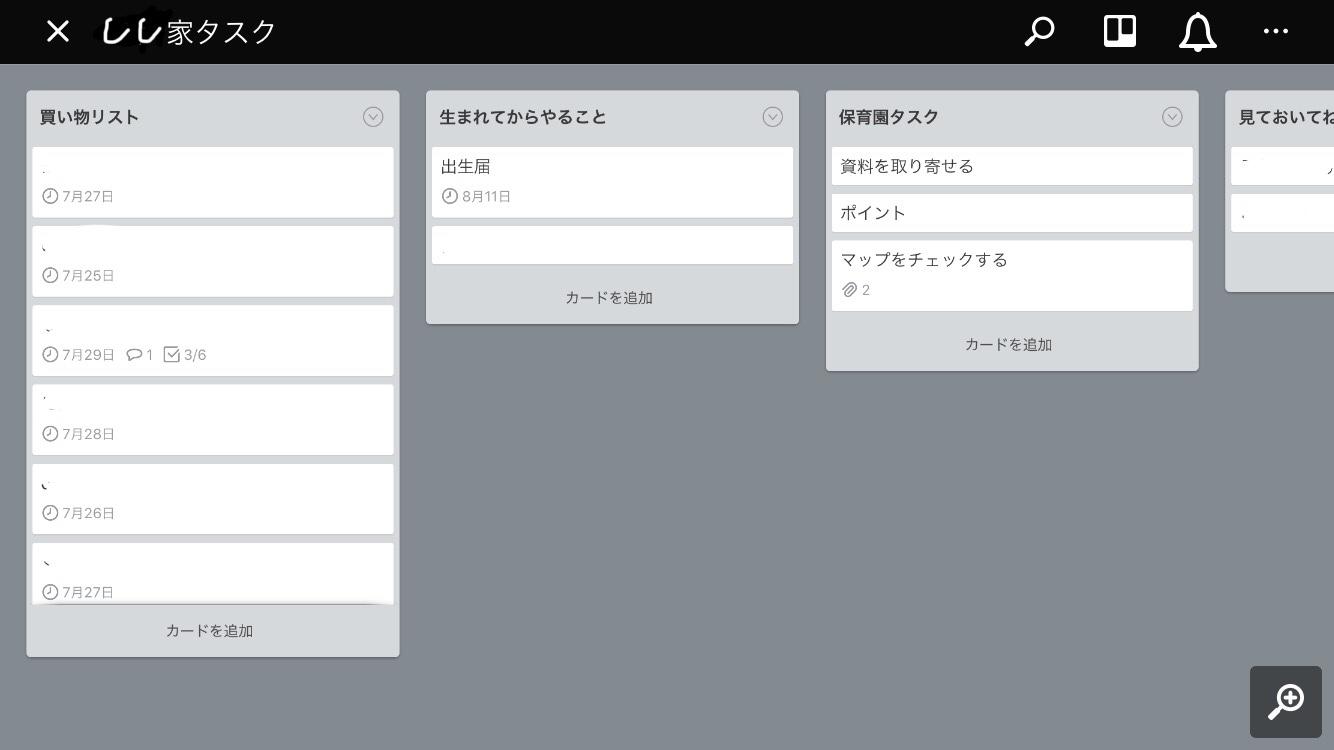 【ツール比較】共働き夫婦がtodo・タスク管理ツールを導入するために8つのアプリを比較したのでまとめてみました