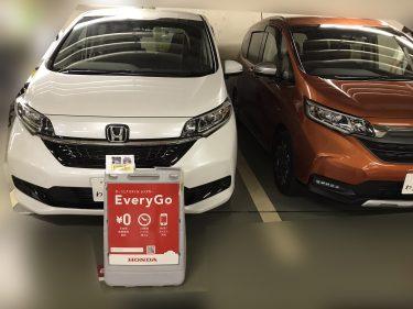 Honda EveryGoのレンタカーがめちゃ便利だった(&他社サービスとも比較した)