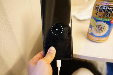 Pixel4 XLの充電が50%から増えない、充電マークが「?」に。私がした対応と、公式・非公式の対処方法をまとめました。