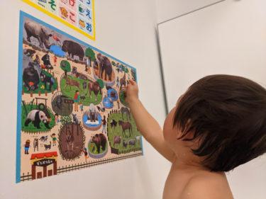 1歳8ヶ月の息子が話すかわいい単語たちと、話せるようになるまでの変化を記録する
