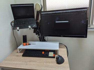 【レビュー】センチュリーのモニターアーム「鉄腕」CMA4A-DMでデスク周りを改造